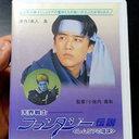 愛知県で坂上忍の「ザ・黒歴史」発見! 謎の広告ビデオが物語る、元天才子役の迷走期