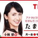 """TBS小林悠アナ""""ドタキャン退社""""は、同期入社の「元カレ」が原因だった!?"""