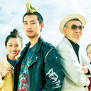 広島ローカルネタも満載! 松田龍平×前田敦子のホームドラマ『モヒカン故郷に帰る』