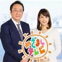 大幅に出演者が入れ替わったフジの朝番組 永島優美『めざましテレビ』は上々の発進となったが……