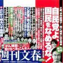 入場者数は4割増し、売り上げ2億円! 菜七子フィーバーで競馬界がウハウハ!!