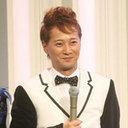 """SMAP・中居正広、「炊き出しチーム」にRIPSLYMEも! 熊本出向いた""""仲間""""とは"""