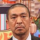 松本人志が『ワイドナショー』に安倍首相が出演していた事実を隠ぺい! 放送中止を地震のせいにして「当然」と