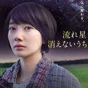 """ホントに""""視聴率が取れる女優""""なの!? 波瑠、7月期にフジ『ON』で民放連ドラ初主演も……"""