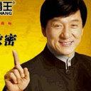 三菱自動車も……? 中国ネット民の間でささやかれる、ジャッキー・チェン「デス広告塔」説