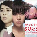 椿鬼奴、真木よう子、宇多田ヒカル…「格差婚」の定義、そもそもおかしくない?