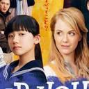 打ち切りに向け待ったなし!? 芦田愛菜&シャーロット主演のフジ『OUR HOUSE』は爆死続き……
