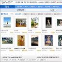 """韓国最大のアダルトサイト陥落で、跡目を狙う""""二番煎じ""""が続々出現! 巨大利権をめぐって悪質化も……"""