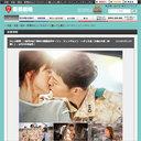 兵士の疲労度はC型肝炎患者レベル!? ドラマ人気で美化される韓国軍に「ちょっと待った!」