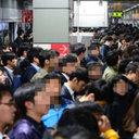 大気汚染も人間関係も世界最悪クラス! 生活水準が低下し続ける韓国は、やっぱり「ヘル朝鮮」だった