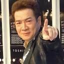 """元ジャニーズ幹部も感嘆する""""ビッグ""""田原俊彦(55)の「アイドルとしての生きざま」"""