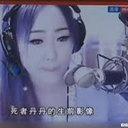"""""""生主規制""""が生んだ悲劇か……ファンとホテルで密会、金銭を要求した中国ネットアイドルが刺殺"""