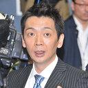 しれ~っとASKA釈放伝えた『ミヤネ屋』宮根誠司に批判! 一方、『スッキリ!!』極楽とんぼ・加藤浩次は反省