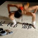 「花電車」を丸パクリ? 女性のアソコに毛筆を挿れて字を書く「性書道」が中国で大論争!