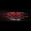 V・ディーゼル主演『トリプルX』最新作公開決定 予告編にはネイマールや元EXOクリスの姿も