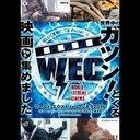 チェ・ミンシク×大杉漣共演『隻眼の虎』など4作品を上映 「WEC2016」開催決定