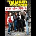 ダムドのドキュメンタリー『地獄に堕ちた野郎ども』予告編、モーターヘッドのレミーも登場