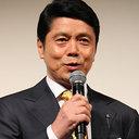 峰竜太の5億円豪邸が『ポケモンGO』の拠点に! 自宅が「ポケストップ」になった際の対処法とは?