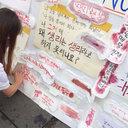 """ソウルの観光地で韓国女性が「生理用ナプキンテロ」! 価格上昇で""""靴の中敷き""""を代用する人まで!?"""