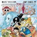 多忙極まる尾田栄一郎『ワンピース』ついに月1連載へ……「冨樫や萩原のようにならないで!」