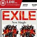 EXILEの事務所LDHのブラック企業ぶりがスゴい! 社員に丸刈り謝罪、路上土下座、ファンにもブラック商法が