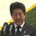 長崎原爆の式典で安倍首相に「改憲反対」と叫んだ参列者を警察が拘束! 取材中の不当聴取なのにマスコミは抗議も報道もせず
