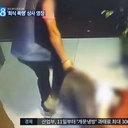 韓国DQN企業幹部が新入社員をフルボッコ! 全治3カ月の重傷を負わす