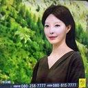 韓国・通販番組がどうかしてるぜ! トイレットペーパーで名画「モナリザ」を再現!?