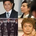 """SMAP解散報道でうまく逃げられた? TOKIO・山口達也の""""ゲスな素顔""""とは"""