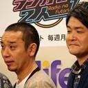 さんま、たけしもお気に入り……東京進出を果たした千鳥・ノブが「大阪に帰りたい」ワケとは