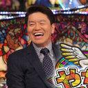 """フジテレビ『やっちまったTV』にアフレコ捏造疑惑……""""台湾パチモン特集""""に現地人激怒!"""