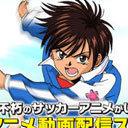 小向美奈子逮捕でお蔵入りの『ホイッスル!』がリメイクボイスアニメで奇跡の復活! 新旧・腐女子をゲットできるか!?