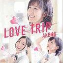 AKB48新曲、初日売上110万枚突破でオワコン説払拭! 整形巡り、高須院長とファンの間で全面戦争に?