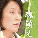 ノリの良いオバちゃんキャラは虚像! 息子の事件でバレた、母・高畑淳子の気難しさ
