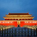 中国「G20」パニック! 過剰な検問とインフラ断絶で、杭州市民は軟禁状態!?