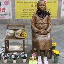 韓国紙「少女像を撤去すべき」発言も、ヨーロッパで初の少女像建立 慰安婦問題は振り出しに……?