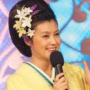 """藤原紀香の""""梨園の妻押し""""は、焦りの裏返し?「まだ歌舞伎界で存在を認められていない……」"""