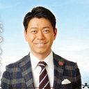 「爆破テロみたいなもの」長谷川豊のTOKYO MX批判に局関係者が不快感