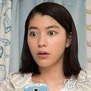 "MEGUMIの演技が絶妙に""ウザい""! 日テレ『黒い十人の女』は2話からエロすぎ!?"