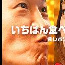 千原ジュニアが「うわー、テキサース!」 高橋みなみ、宮迫博之のマクドナルドCMが「気持ち悪すぎ」!?