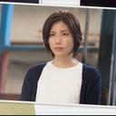 女優・松下奈緒はもう終わってしまったのか? 主演ドラマが3作連続爆死で……