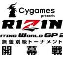"""格闘技『RIZIN』視聴率""""大健闘""""報道の違和感「実際には時間帯最下位だったのに……」"""