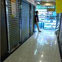 """中国人による爆買い衰退の影響か……香港「世界最大級」のスマホ市場が""""シャッター通り""""に"""