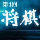 「将棋」が今アツい? 『3月のライオン』アニメ化、ネットでの将棋人気など追い風が吹く