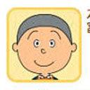 ノリスケがカツオにお金(300円)を借りて大問題に? 『サザエさん』カツオへの仕打ちに同情が集まる!