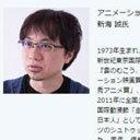 新海誠監督、入野自由のことは忘れず『聲の形』も褒めた! そして次回作は3年以内に……!?
