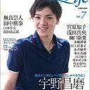 フィギュアスケートシーズン開幕に思う、羽生結弦と宇野昌磨のチャレンジ精神