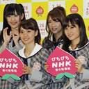 """『紅白』AKB48""""姉妹グループ""""落選祭りで、塗り替えられる「勢力地図」"""