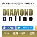 ダイヤモンドの「ヤクザと共生」記事は暴力団礼賛? 地元・神戸や専門家の声は……