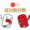 """昨年までの鉄板歌手が続々落選へ! NHK『紅白歌合戦』が、ついに""""浄化""""をスタート"""